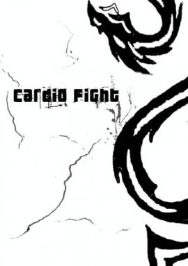 logo de la section Cardio-Fight